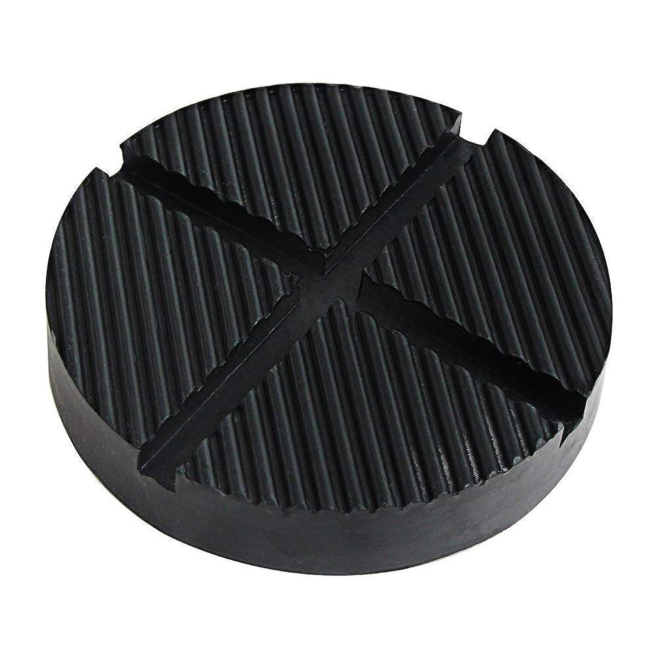 未接続黒くする混乱グローブ付きラバージャックパッド125 x 26mm黒、トロリーとリフティングプラットフォーム 様々なフロアジャッキ汎用タイプ アルカンジャッキ スロット付きフレームレールプロテクター
