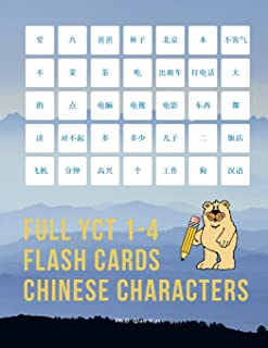 Full YCT 1-4 Flash Cards Chinese Characters: Easy and fun to remember Mandarin Characters with complete YCT level 1,2,3,4 vocabulary list (600 ... for YCT and HSK Test.. (Dutch Edition)