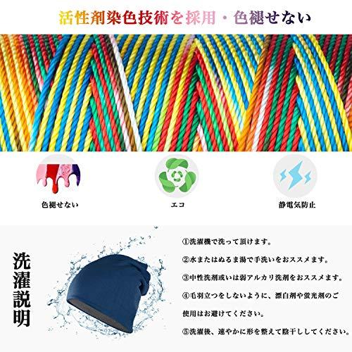 QcoQce『ネックウォーマーニット帽子3Way』