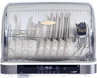 Big Shark Ciclos portátiles Compacto encimera lavavajillas doméstico desinfección UV + Gabinete Iones Negativos