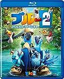 ブルー2 トロピカル・アドベンチャー [AmazonDVDコレクション] [Blu-ray] image