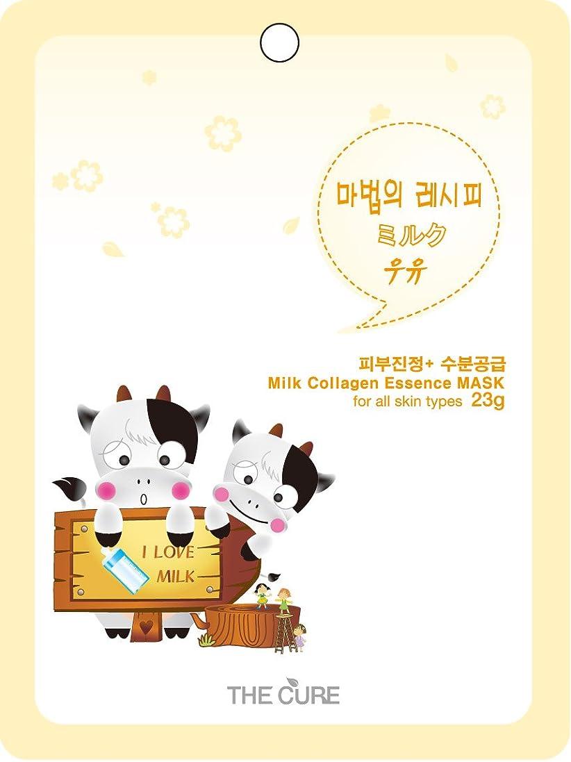 付録怒り質量ミルク コラーゲン エッセンス マスク THE CURE シート パック 100枚セット 韓国 コスメ 乾燥肌 オイリー肌 混合肌