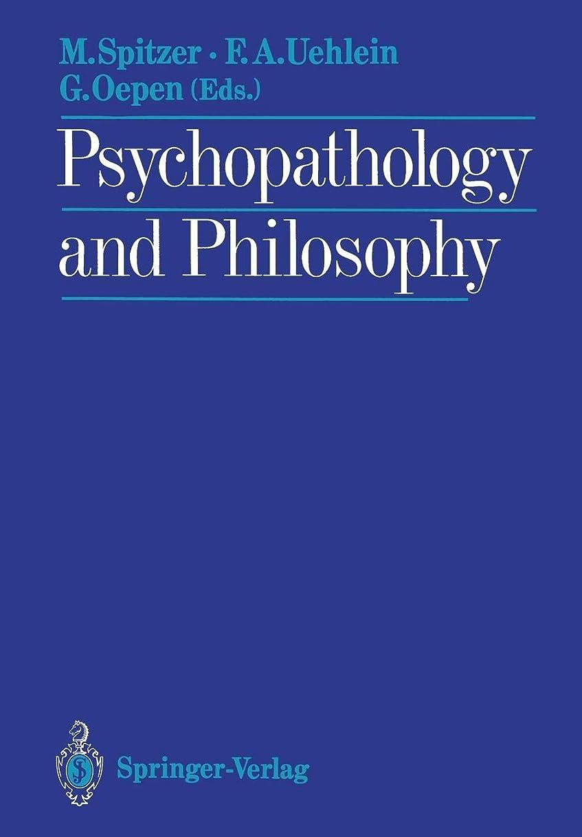 待ってによると追記Psychopathology and Philosophy