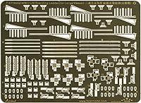 1/700 日本海軍 大型艦艇用舷梯