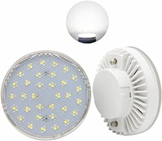 GX53 LED Bulb 7W Replacement Halogen Bulbs 60W for Ceiling Lamp,Showcase,Cabinet,Shop Showroom White Light 6000K (Pack of 2)