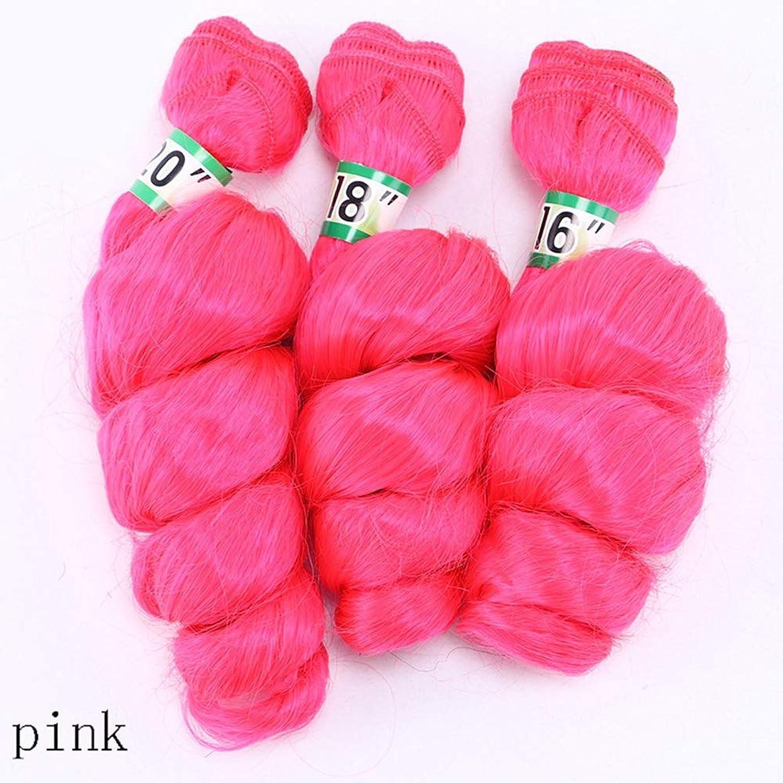 想定するビルステージYrattary ルースウェーブヘアスタイリング3バンドルブラジルのヘアエクステンション - ピンク(16