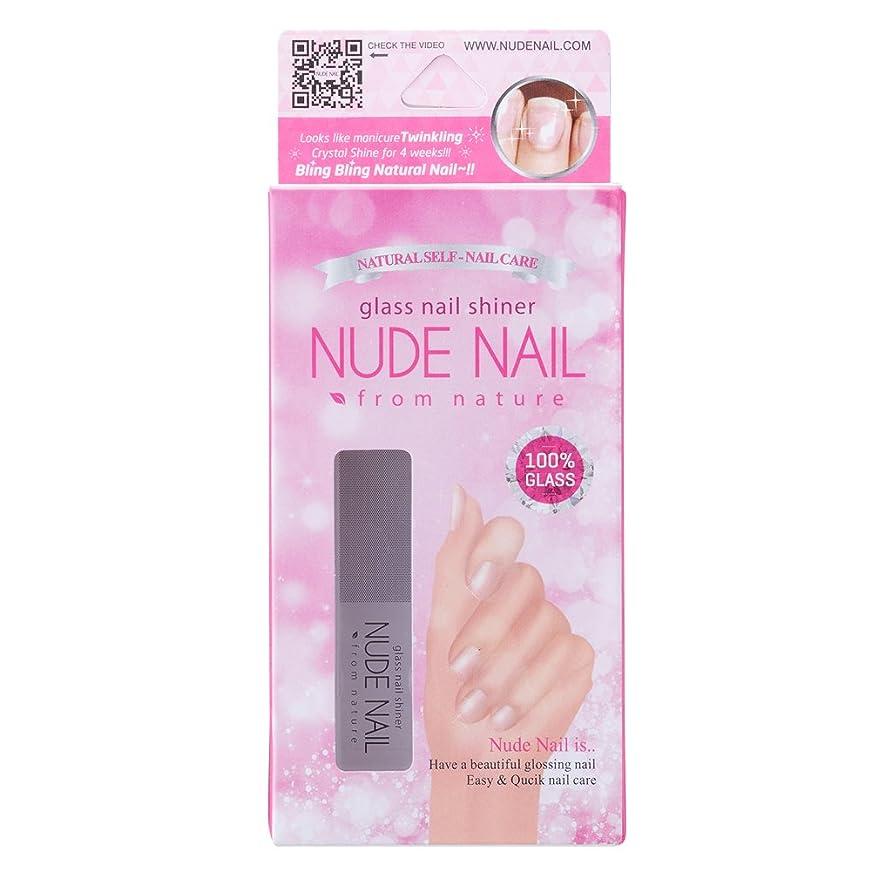 救出特異なコンセンサスヌードネイル グラス ネイル シャイナー ガラス製爪ヤスリ NUDE NAIL glass nail shiner