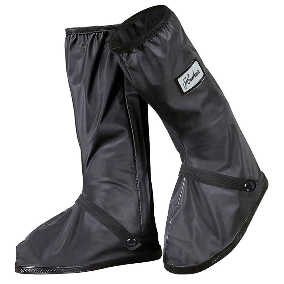 サイクロプス雲背骨[XINYO] シューズカバー 防水 雪 雨 泥除け 携帯可 ブーツ 梅雨対策 レインブーツ 防水 靴 靴カバー にレインシューズ ブーツ 男女兼用 通勤 通学