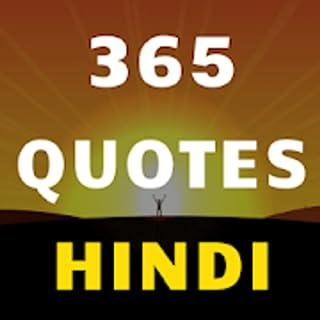 Hindi Motivational Quotes & Status - Quotes4Life