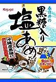 春日井製菓 黒糖入り塩あめ 90g×12袋