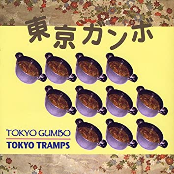 Tokyo Gumbo