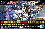 Bandai Hobby HGUC 1/144 Unicorn Gundam Phenex Gold Coating (Gundam Narrative) 'Gundam UC' Model Kit