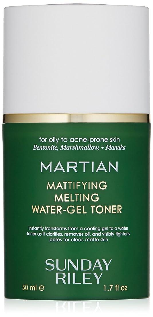 蛾鉄道駅市区町村SUNDAY RILEY Martian Mattifying Melting Water-Gel Toner 50ml サンデーライリー メルティングウォータージェル化粧水