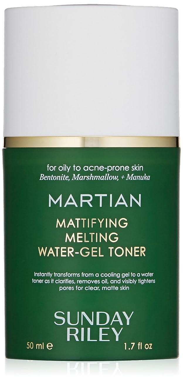 破壊ブロンズ撤退SUNDAY RILEY Martian Mattifying Melting Water-Gel Toner 50ml サンデーライリー メルティングウォータージェル化粧水