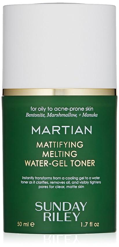 発表するレオナルドダ熱意SUNDAY RILEY Martian Mattifying Melting Water-Gel Toner 50ml サンデーライリー メルティングウォータージェル化粧水