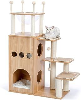 [Amazonブランド] Umi.(ウミ) 木製キャットタワー 木目調猫タワー 宇宙船ハンモック付き 猫ハウス二つ 多頭飼い 運動不足解消 頑丈耐久 お手入れ簡単 中敷クッション付き ベージュ