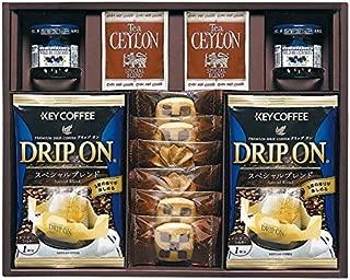 ドリップコーヒー & クッキー & 紅茶 アソートギフト(キーコーヒー) お中元 お歳暮 法要 御祝