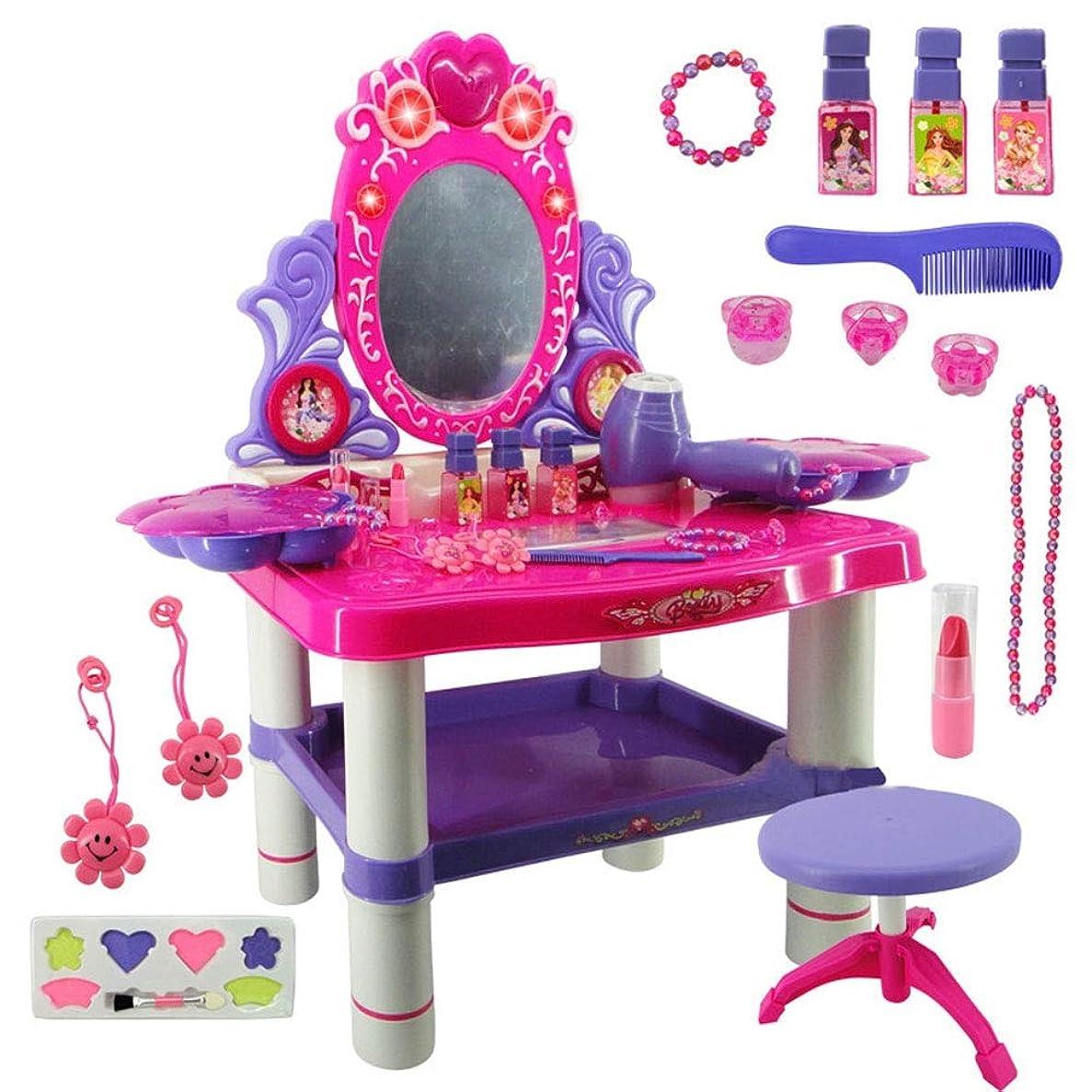 友情とにかく電卓キッズドレッシングテーブル ピンクの夢のような子幼児ファンタジー虚栄心の美しさドレッサーテーブルのおもちゃ 子供向けギフト (Color : Pink, Size : 62*33*64.5CM)