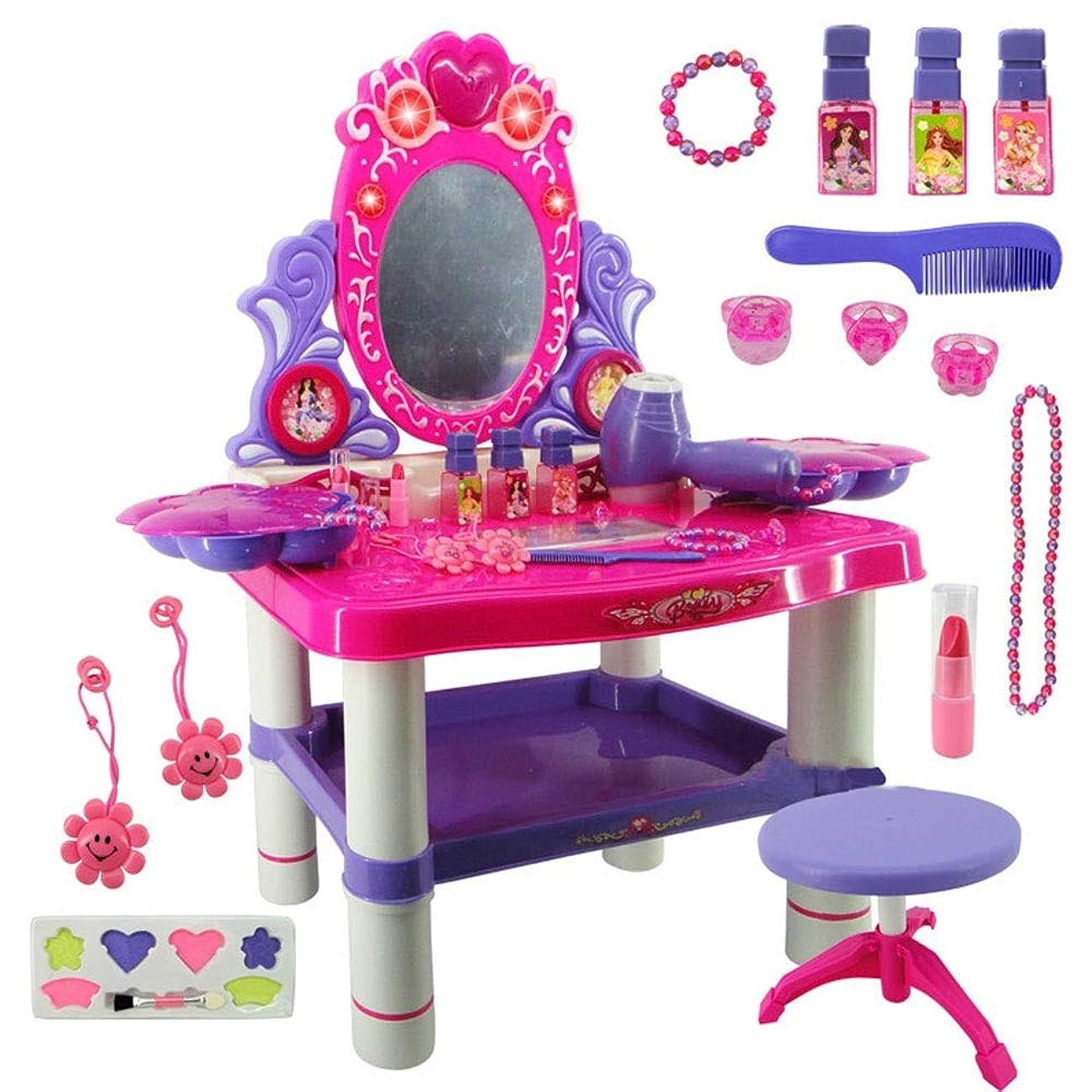 日没章キロメートル子供用ドレッサー 幼児ファンタジー虚栄心美容ドレッサーテーブルプレイセットギフト女の子子供ピンク (Color : Pink, Size : 62*33*64.5CM)