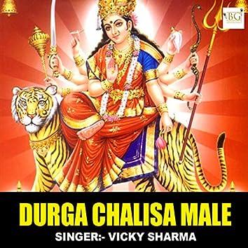 Durga Chalisa (Male Version)