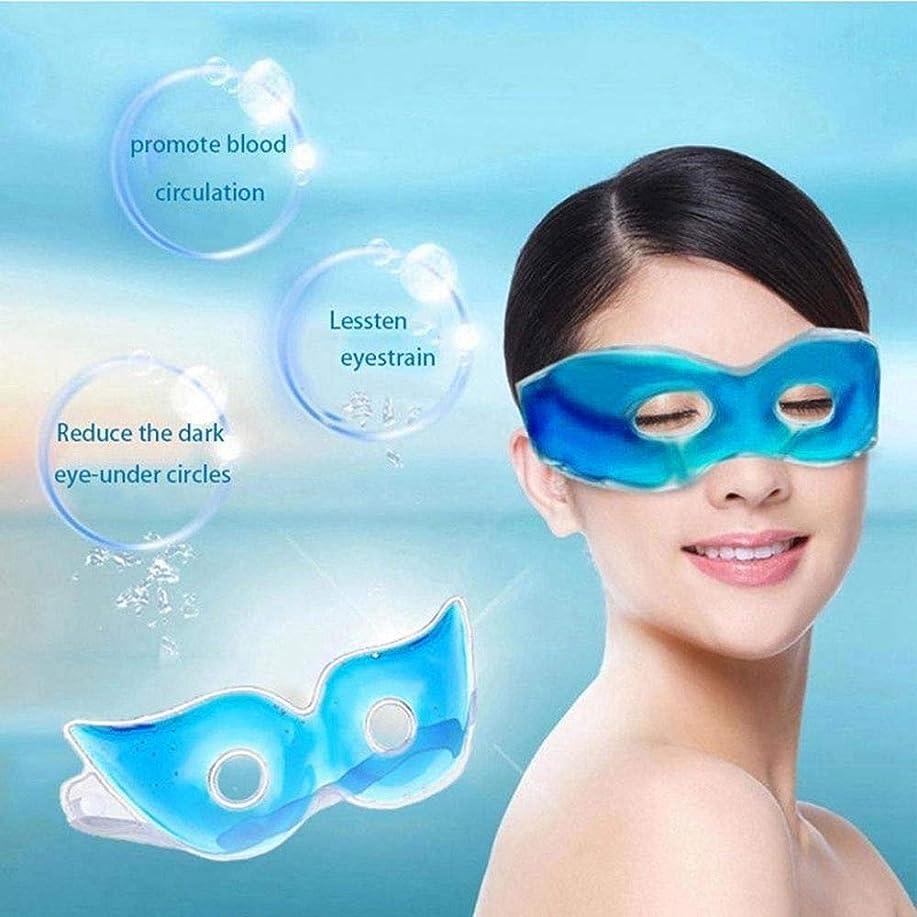 最悪認める浸透するNOTE アイスアイジェルスリーピングアイマスク美容ダークサークルを軽減疲労を軽減アイストレイン1個アイジェルパッチマスク