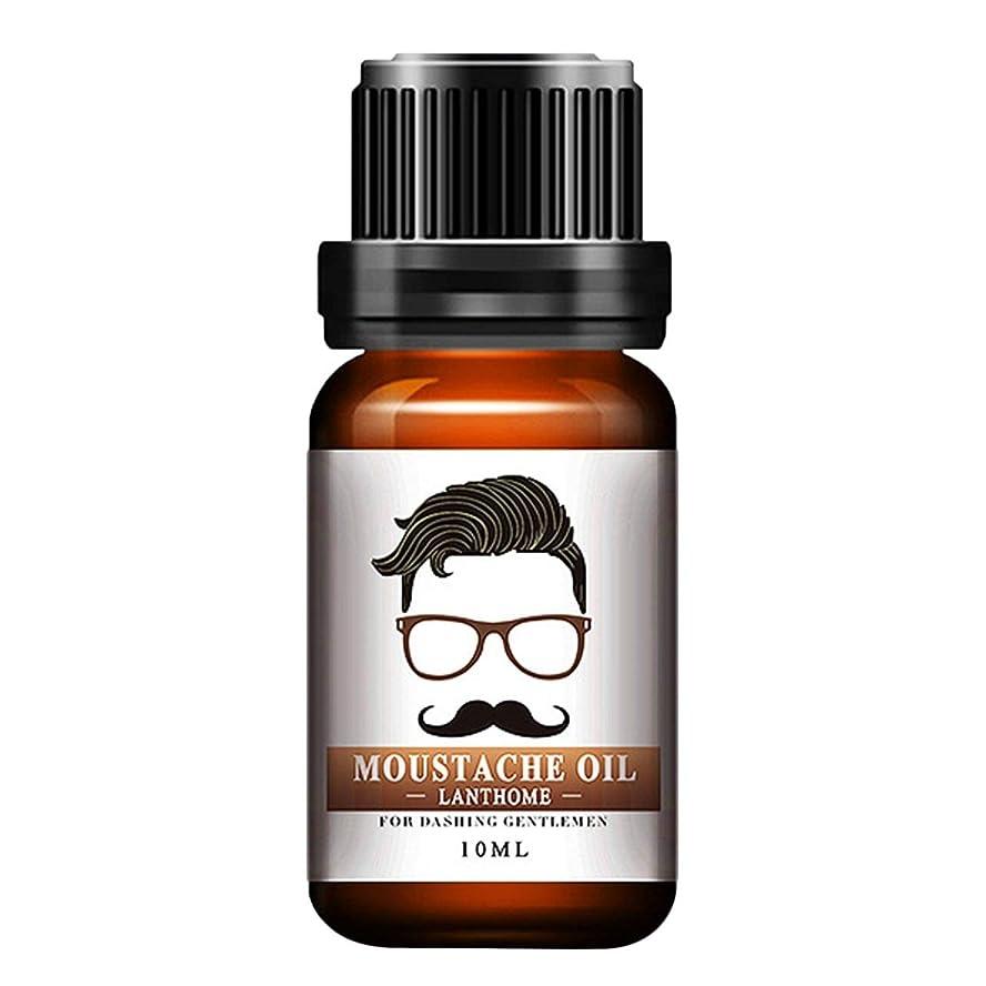 DeeploveUU 男性ナチュラルオーガニックスタイリング口ひげ油保湿スムージングダッシュ紳士髭オイルフェイスヘアケア