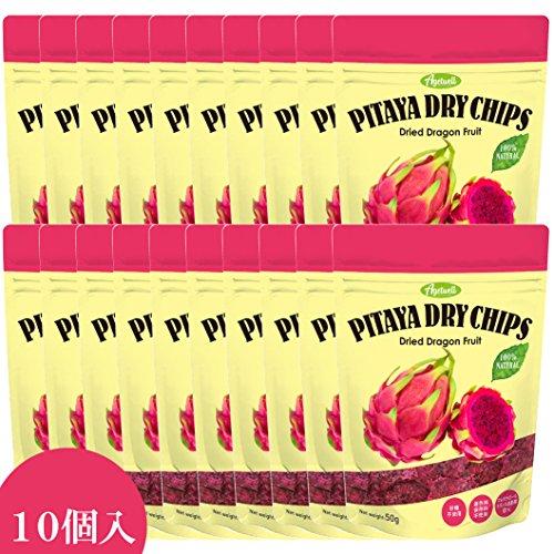 【無添加】Agetwellピタヤドライチップス 50g×10袋セット(砂糖・着色料・保存料不使用)