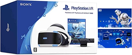 """PlayStation VR""""PlayStation VR WORLDS""""同梱版 特別販売用 【Amazon.co.jp限定】オリジナルカスタムテーマ (配信)"""