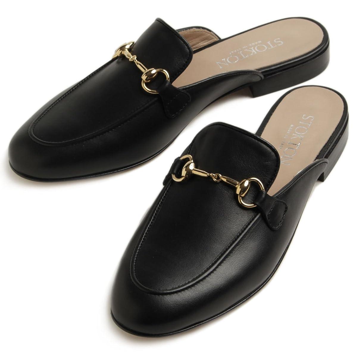 変更可能みすぼらしいボランティア[ストックトン] 靴 ビット付き レザー サボ サンダル MERI