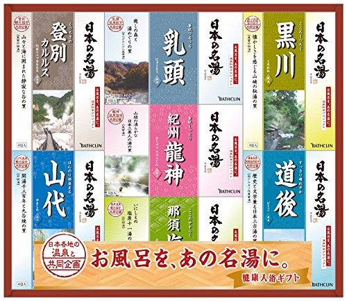 バスクリン『日本の名湯』