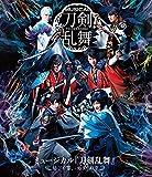 ミュージカル『刀剣乱舞』~結びの響、始まりの音~[DVD]