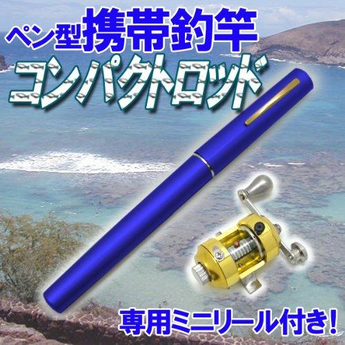 クロスワーク 携帯ペン型 コンパクトロッ...