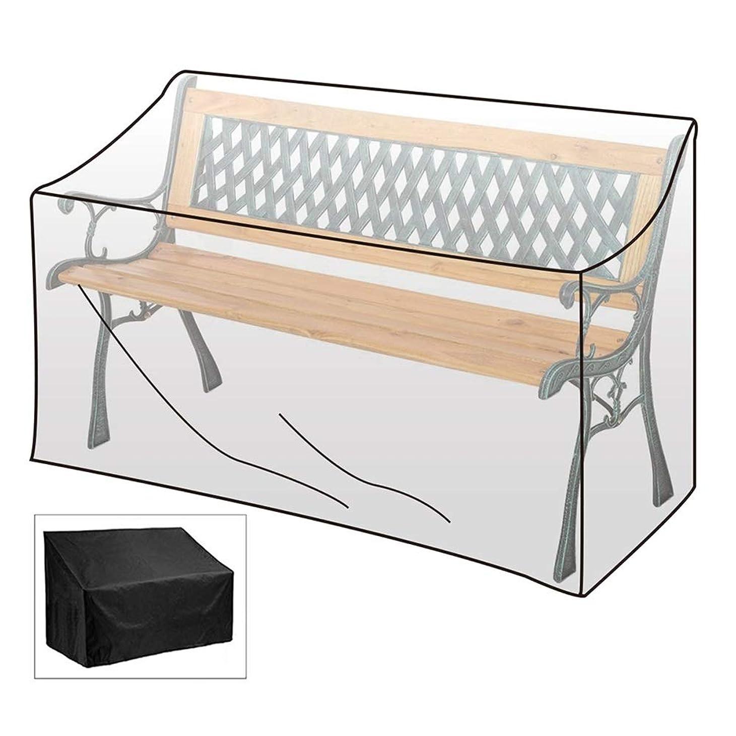 コメントキモい終了しましたSHIJINHAO ガーデン家具カバー、パティオ Rat製ソファカバー オックスフォードダストカバー 防水 防風 アンチUV 、32サイズ、カスタマイズ可能 (Color : Black, Size : 170x100x70CM)
