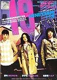 19 / Nineteen - Korean Movie DVD (English Subtitle, NTSC. All Region)
