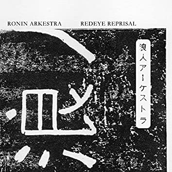 Redeye Reprisal (feat. Mark de Clive-Lowe, Wataru Hamasaki, Kohei Ando, Ruike Shinpei, Sauce 81, Tsuyoshi Kosuga, Kobayashi Shinju, Nobuaki Fuji)