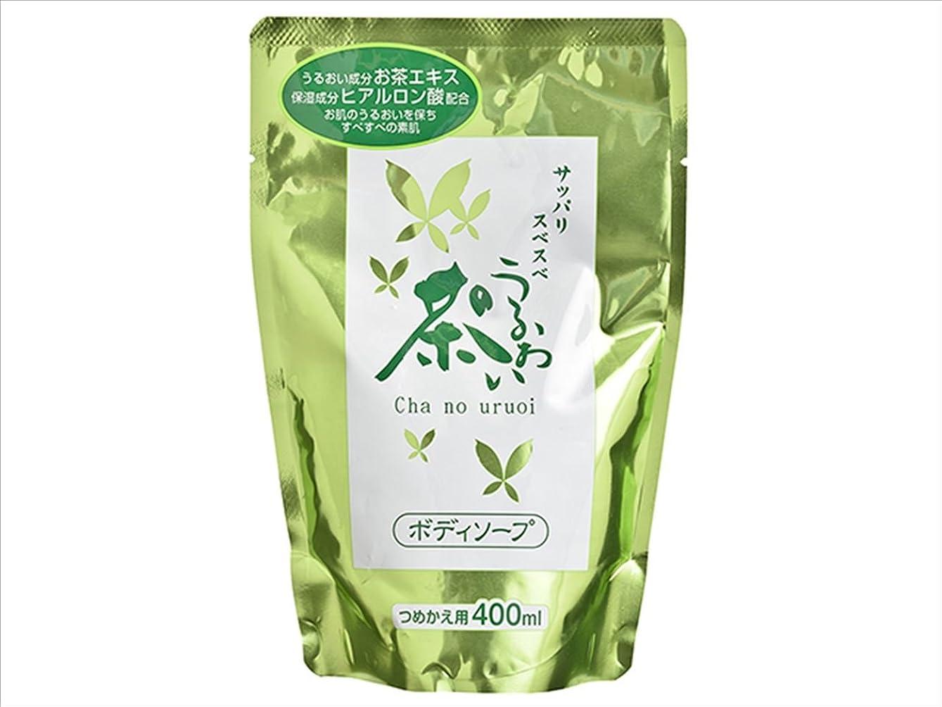 悪因子つまずく穀物べっぴん堂 茶のうるおい ボディソープ つめかえ用 400ml