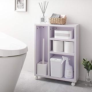 ラック ホワイト トイレ 収納 キャスター付き シンプル コンパクト スリム トイレットペーパー 12個 掃除用品 ストッカー