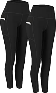 2 Pack High Waist Yoga Pants, Pocket Yoga Pants Tummy Control Workout Running 4 Way Stretch Yoga Leggings
