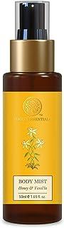 Forest Essentials Travel Size Body Mist Honey & Vanilla 50ml (Body Spray)