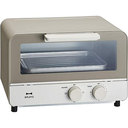 BRUNO ブルーノ オーブントースター 2枚焼き おしゃれ 北欧 BOE052 (ウォームグレー)
