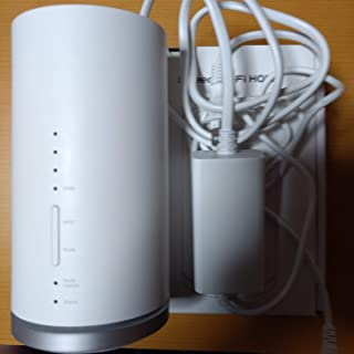 UQ Speed Wi-Fi HOME L01 HWS31SWU WHITE