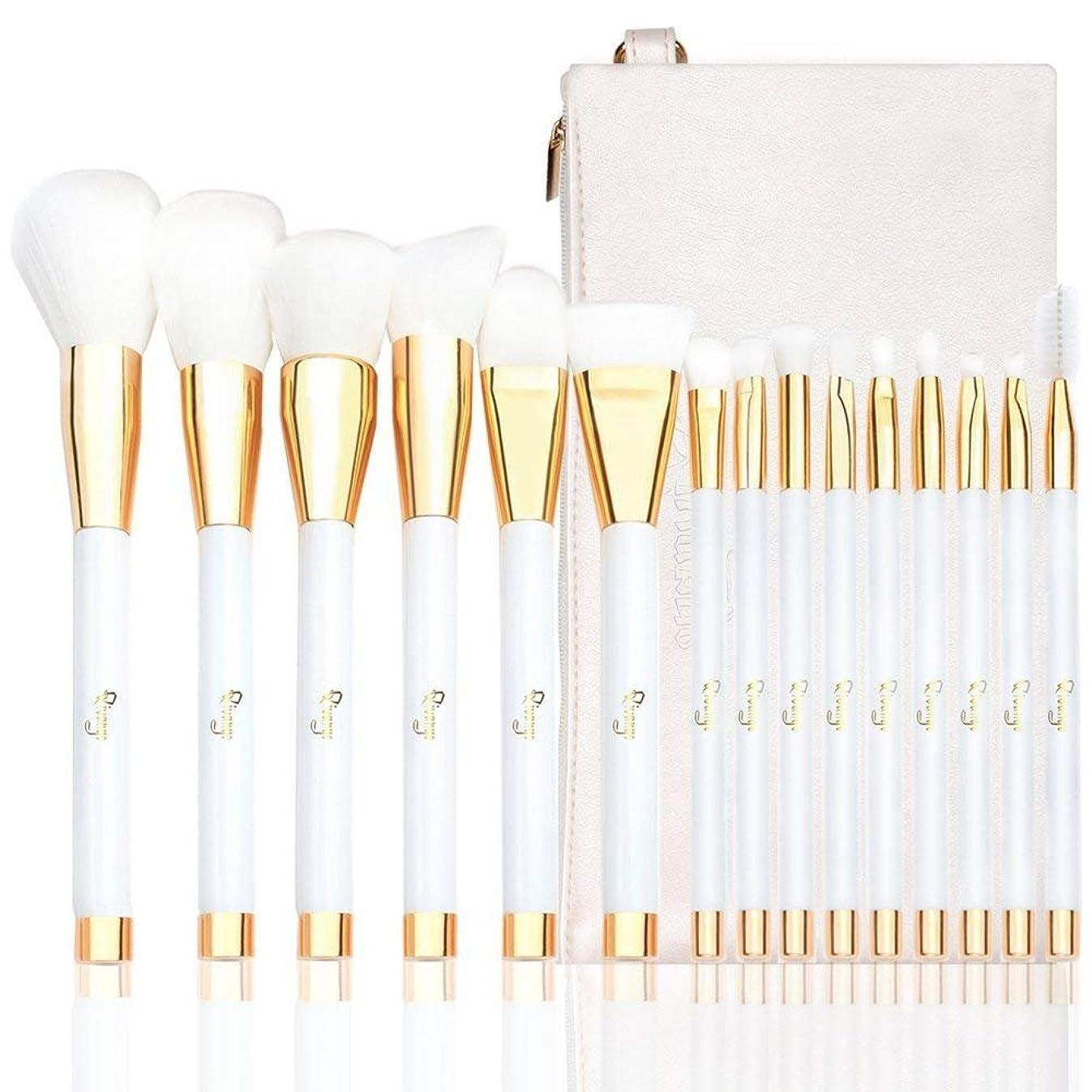 測定可能抑止する里親Qivange メイクブラシセット化粧筆 高級繊維 肌触りふわふわ レザー風化粧ポーチ付き 収納便利 最適なプレゼント(15本、ホワイト)
