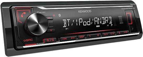 Kenwood Electronics KMM-BT204 50W-  Receptor multimedia para coche (Bluetooth, (AM,FM, 87,5 - 108 MHz, MOSFET, 2 líneas, LCD,)  Negro
