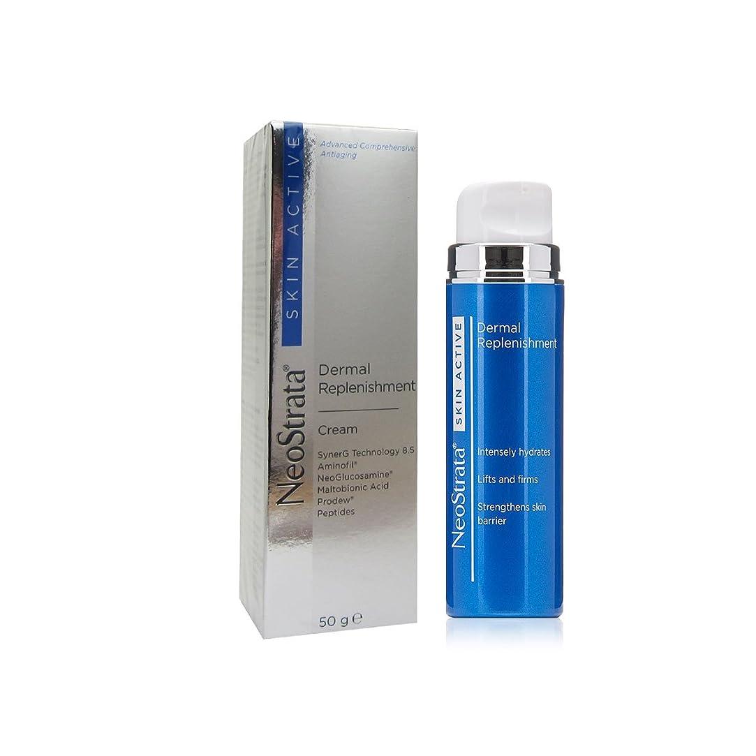 放射能ローブオーバーヘッドNeostrata Skin Active Dermal Replenishment Cream 50g [並行輸入品]