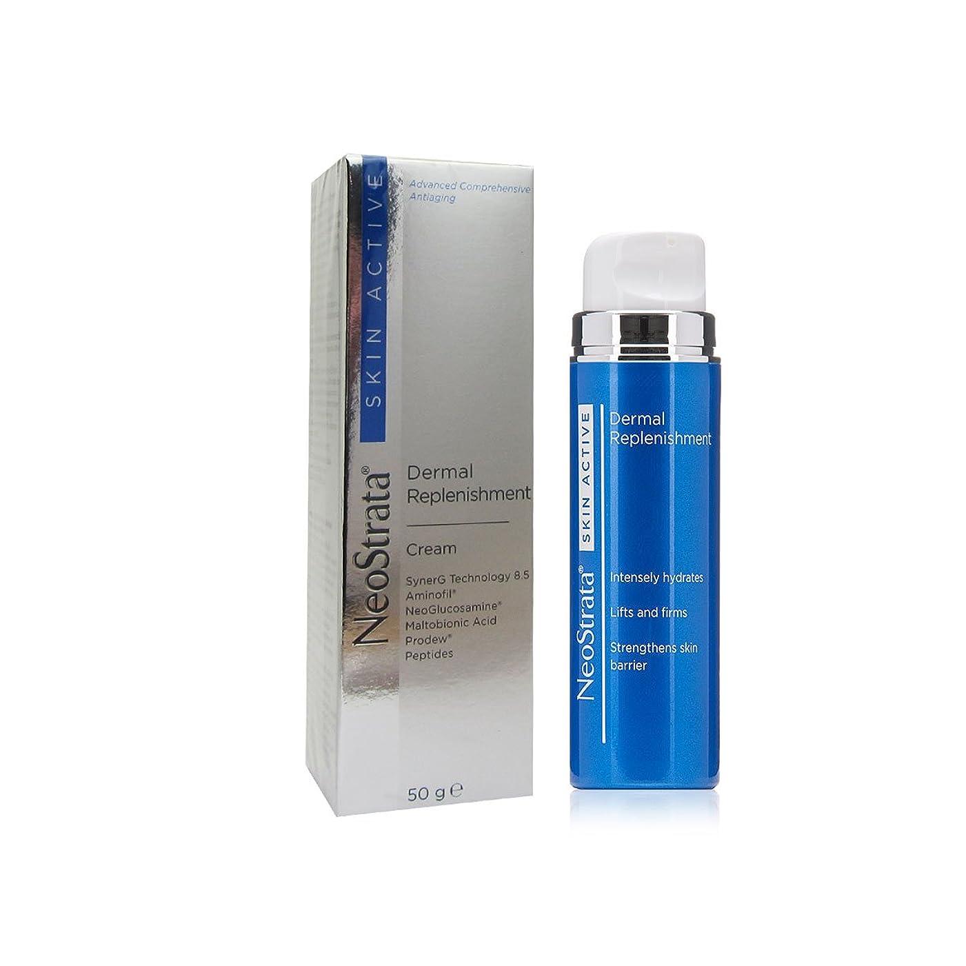 スペイン語ウォルターカニンガムちっちゃいNeostrata Skin Active Dermal Replenishment Cream 50g [並行輸入品]