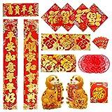Chunlian Chinois Chinois Distiques Set New Year Couplets Chinois Traditionnels Décoration pour Nouvel An Chinois/ Spring Festival/ Printemps Festival Rouleaux pour 2018 Année de Chien Chinoise Printe