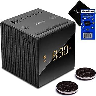 Best dream machine alarm clock dst Reviews