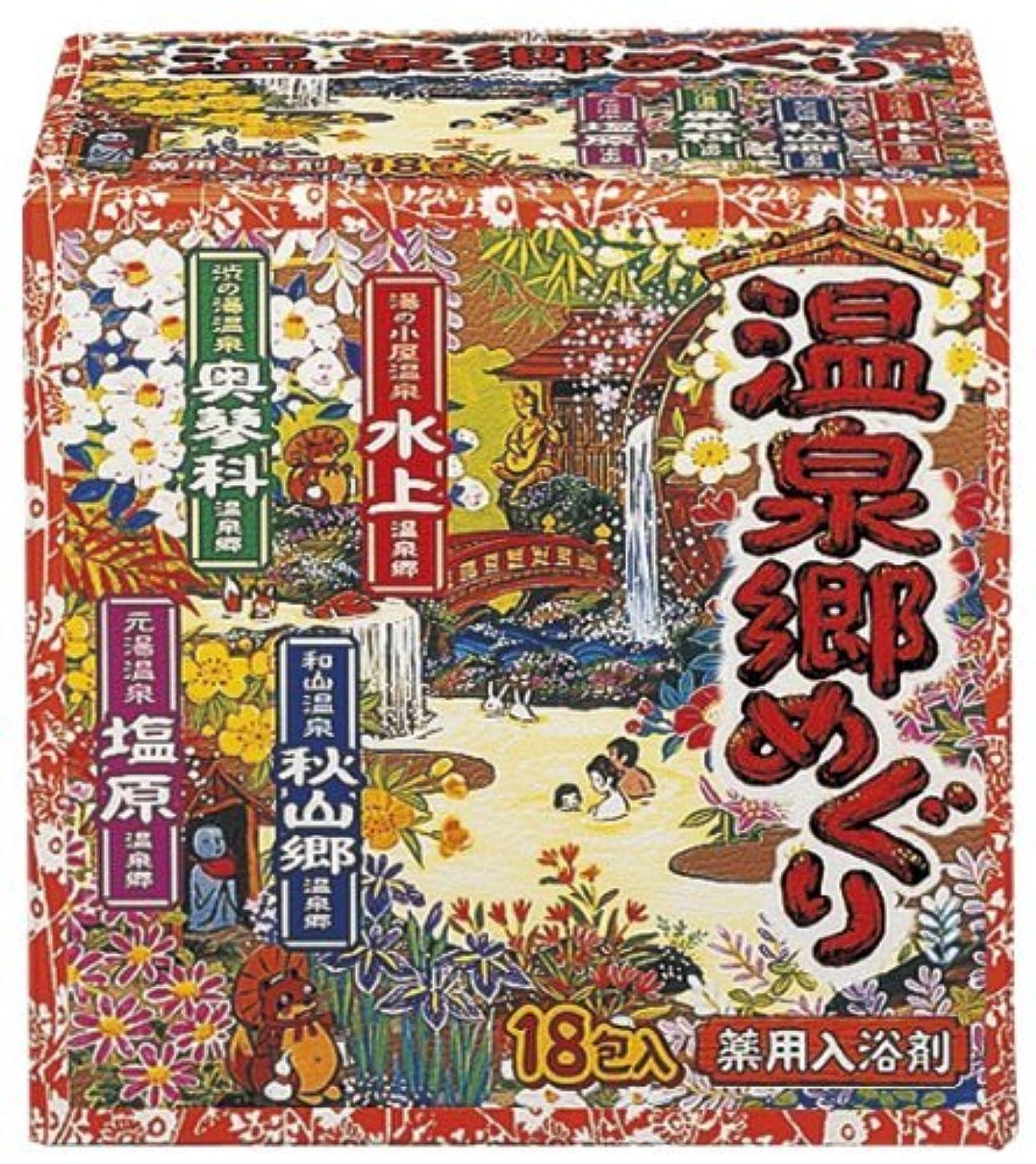 痴漢チャペル北西温泉郷めぐり(入浴剤) 6セット