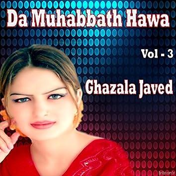 Da Muhabbath Hawa, Vol. 3