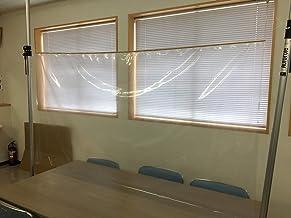 日本理工 防炎 透明ビニールカーテンシート 飛沫防止 幅1.8メートル 丈1~3メートル (カットのみ3メートル)